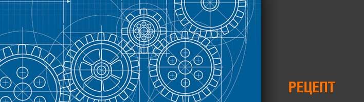 HP Operations Manager. Работа с сервисами