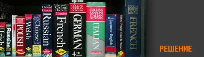 Как угадать язык текста